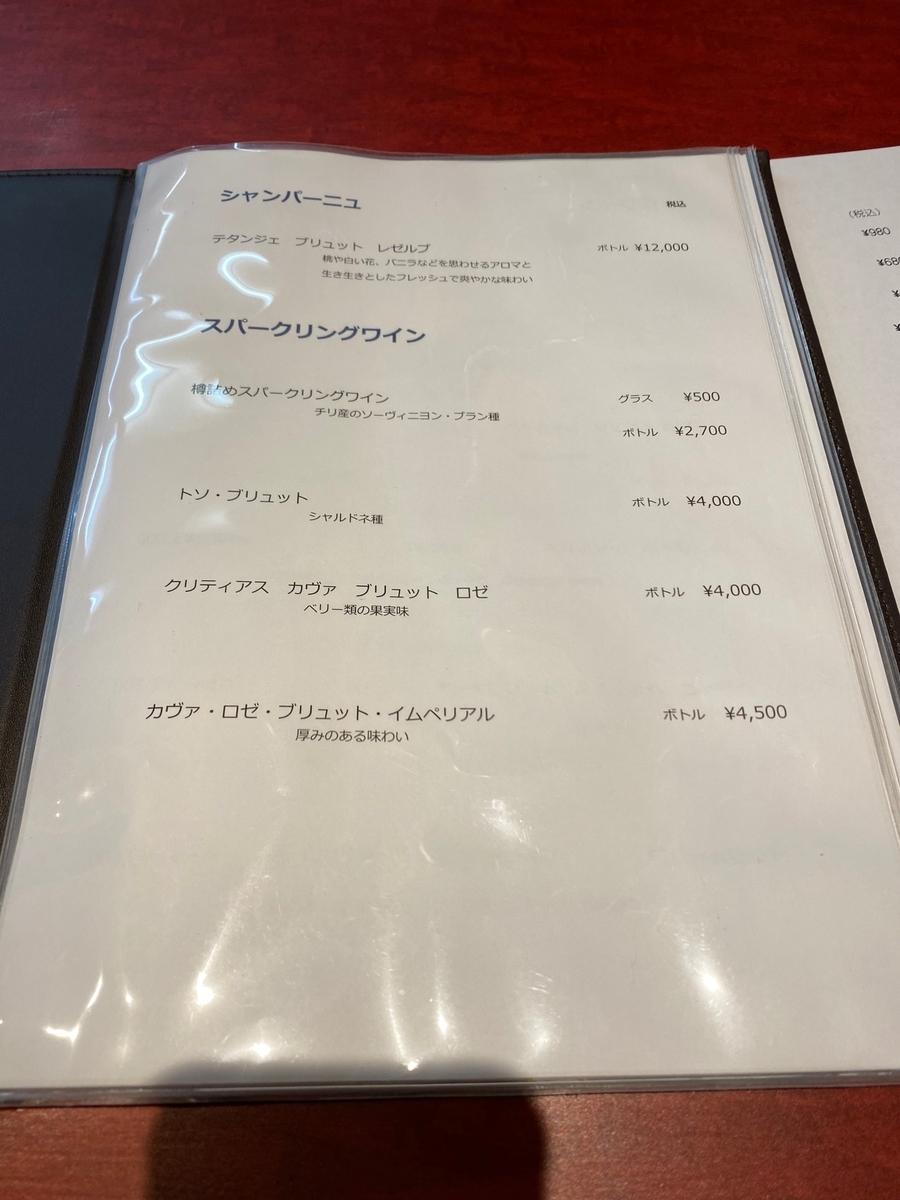 f:id:osukisuki:20191226142550j:plain