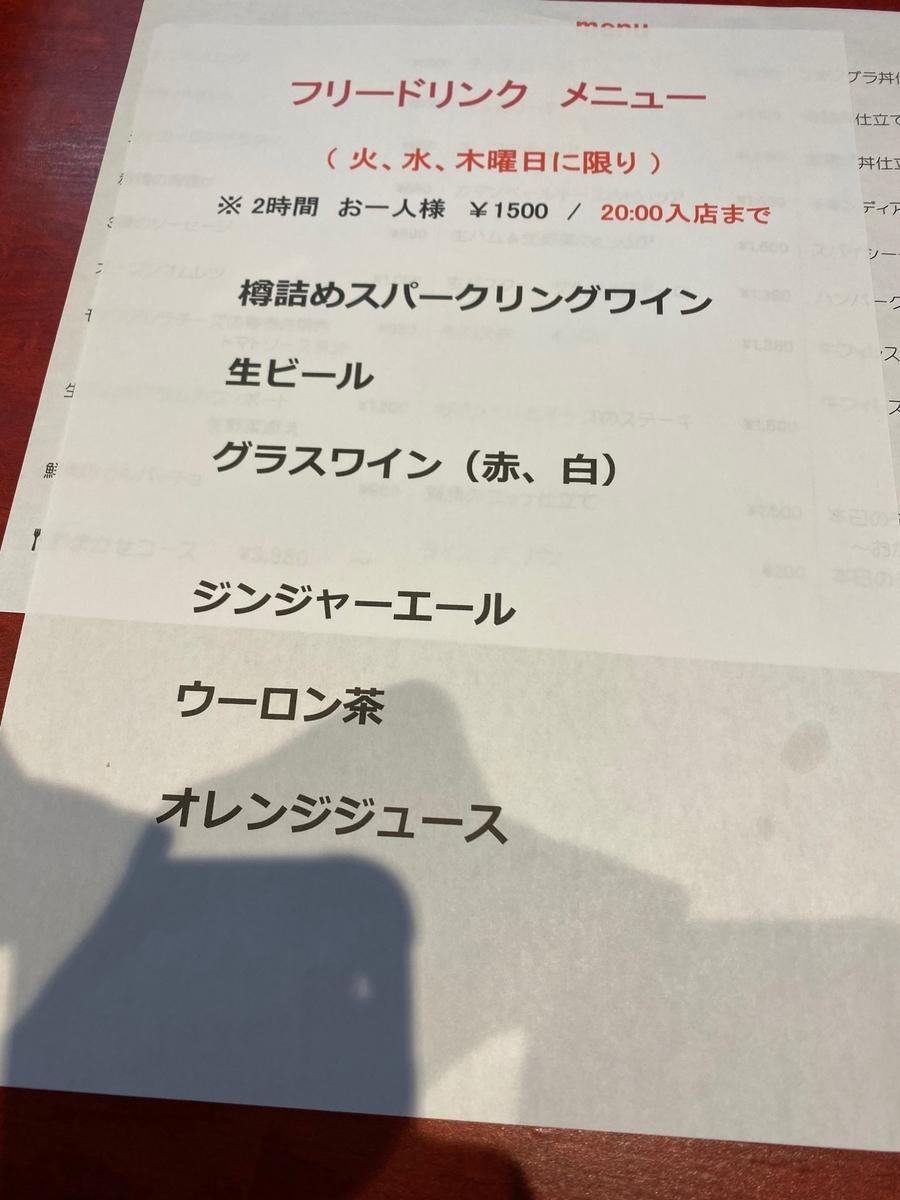 f:id:osukisuki:20191226142741j:plain