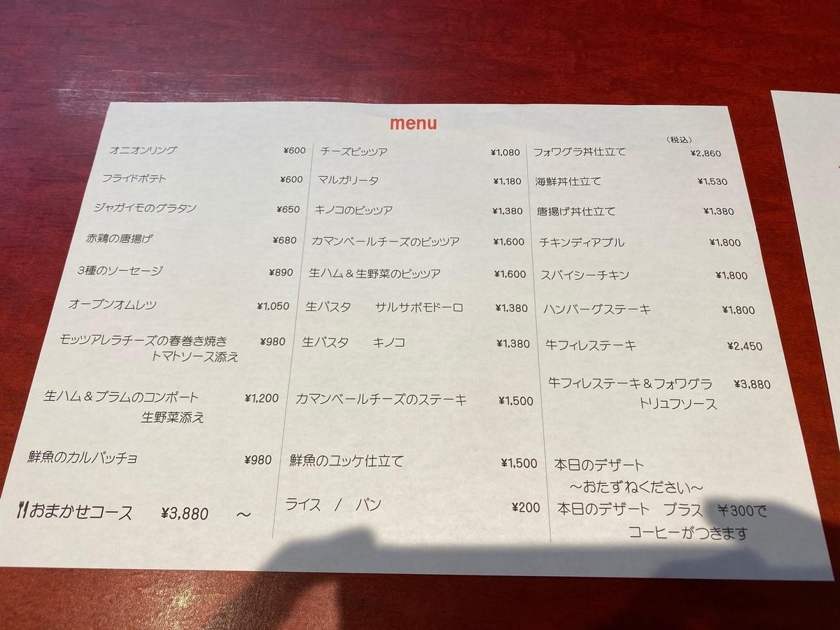 f:id:osukisuki:20191226142754j:plain