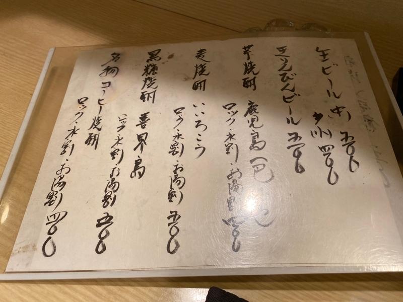 f:id:osukisuki:20191229054711j:image