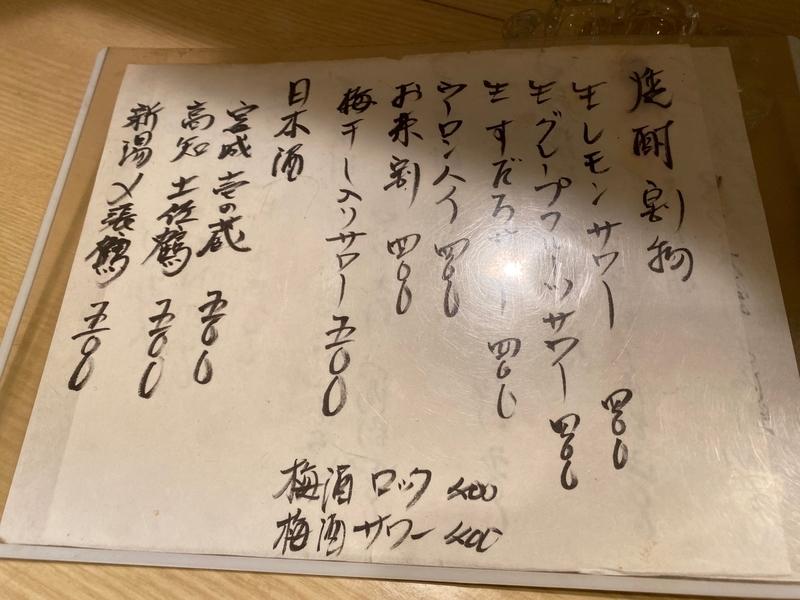 f:id:osukisuki:20191229054717j:image