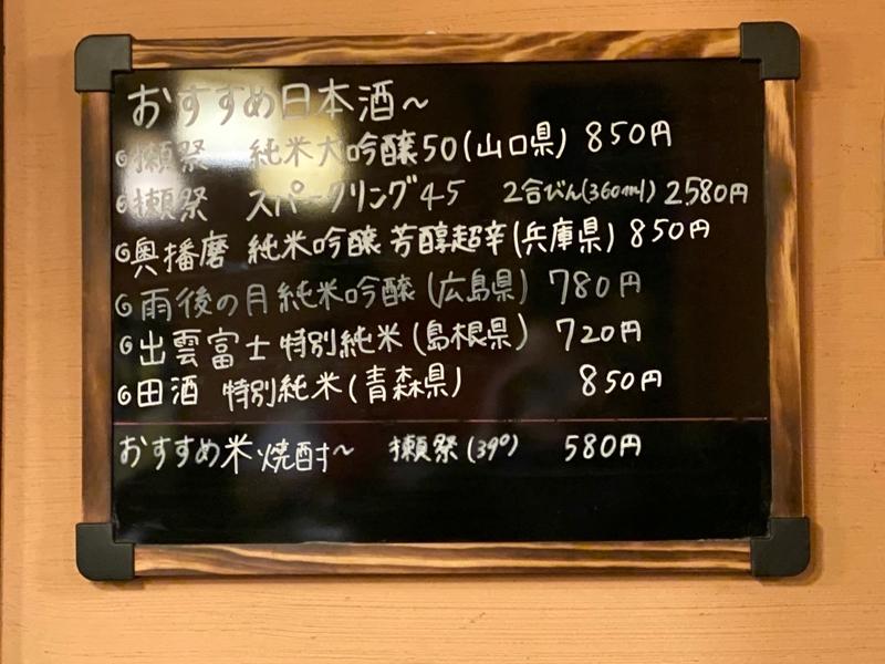 f:id:osukisuki:20200103071341j:plain