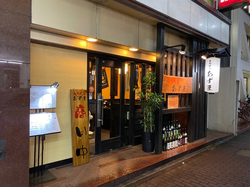 f:id:osukisuki:20200103082646j:image