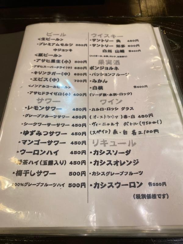 f:id:osukisuki:20200103082650j:image