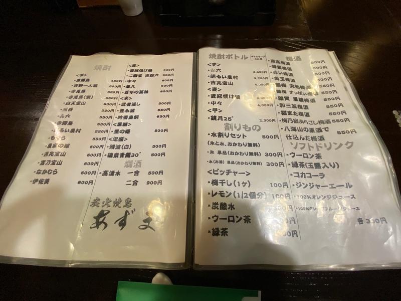 f:id:osukisuki:20200103082655j:image