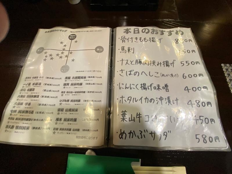 f:id:osukisuki:20200103082701j:image