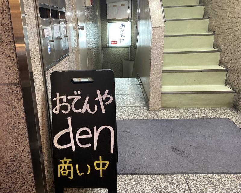 f:id:osukisuki:20200106194355j:image