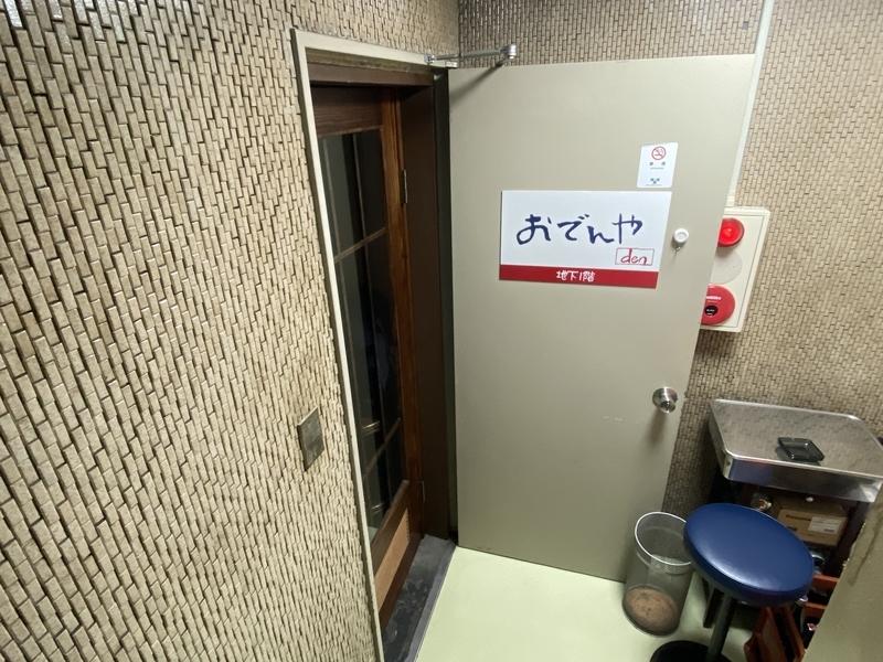 f:id:osukisuki:20200106194405j:image