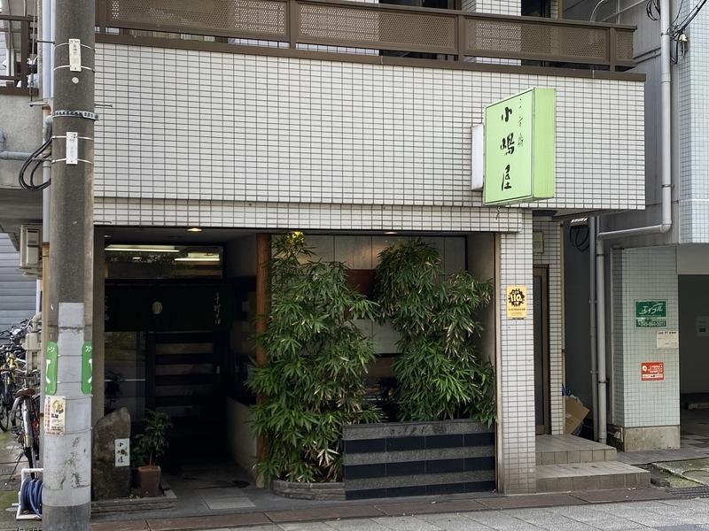 f:id:osukisuki:20200109192530j:image