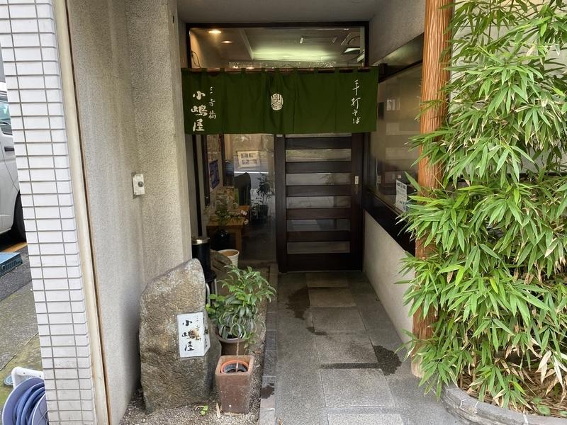 f:id:osukisuki:20200109192542j:image