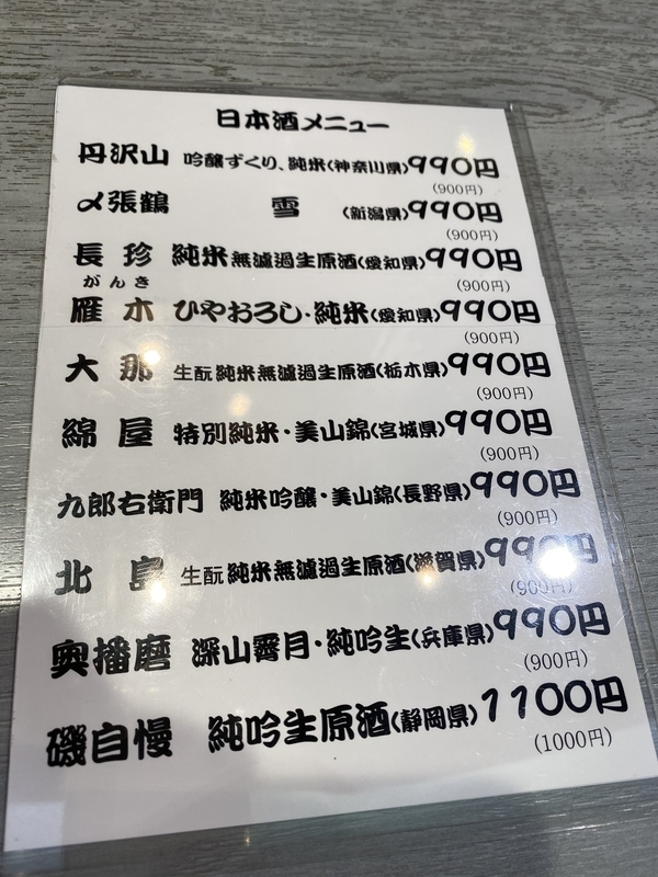 f:id:osukisuki:20200109192608j:image