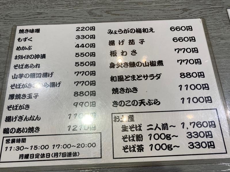 f:id:osukisuki:20200109192620j:image