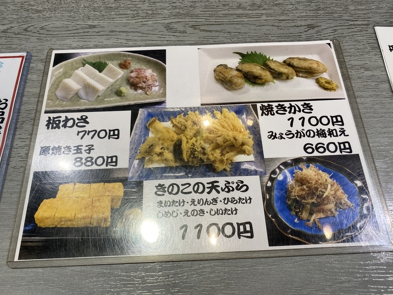 f:id:osukisuki:20200109192625j:image