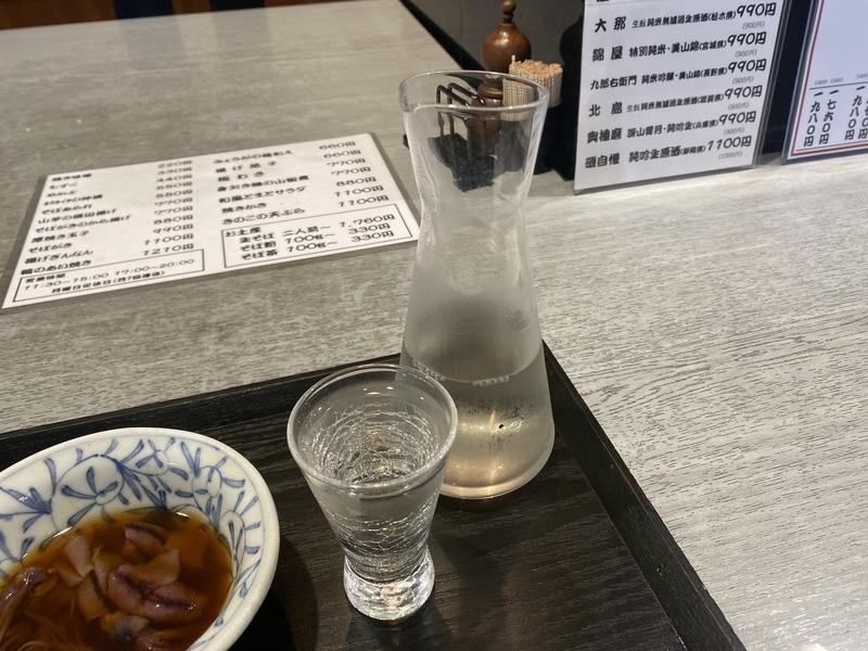 f:id:osukisuki:20200109192712j:image
