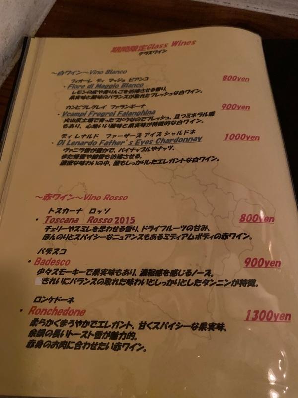 f:id:osukisuki:20200113193706j:image