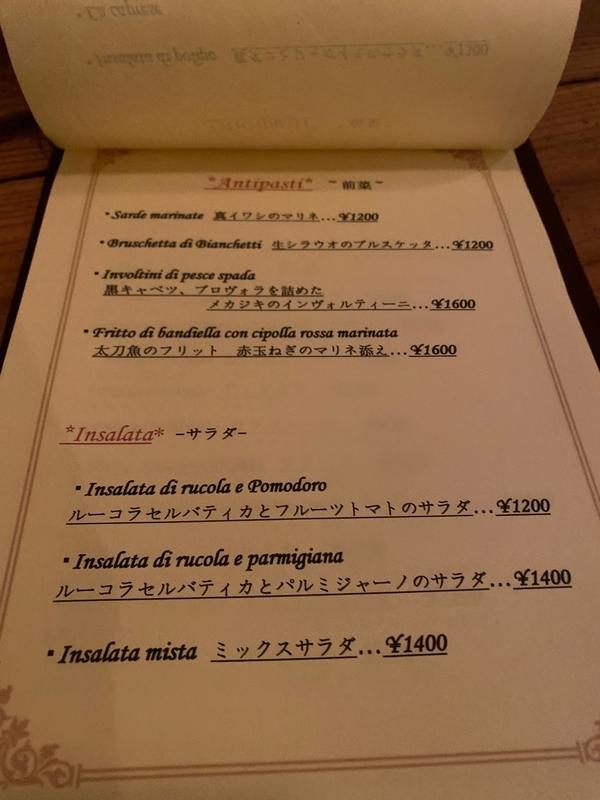 f:id:osukisuki:20200113193711j:image