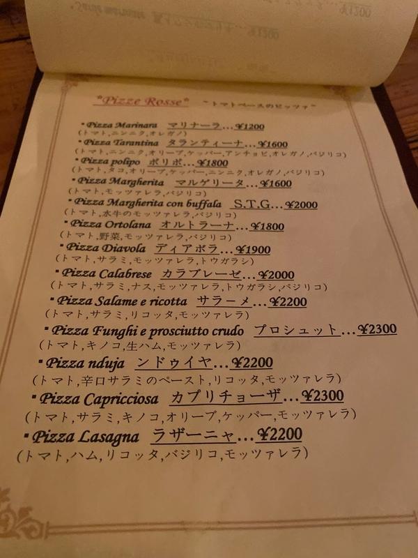 f:id:osukisuki:20200113193734j:image