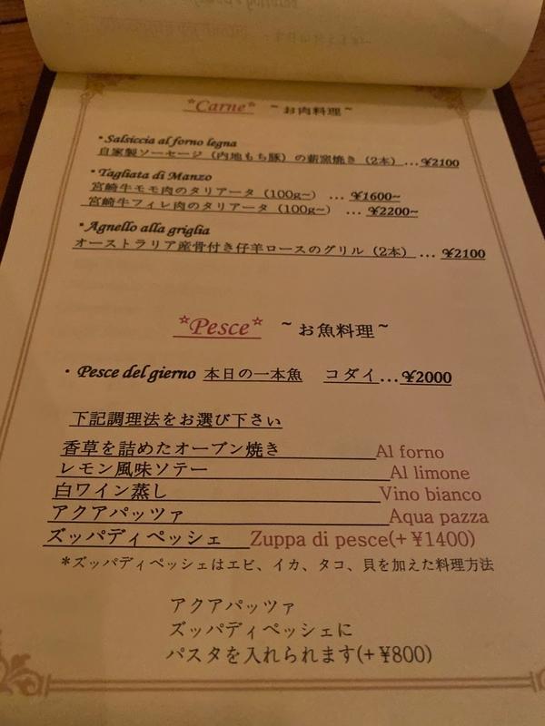 f:id:osukisuki:20200113193746j:image