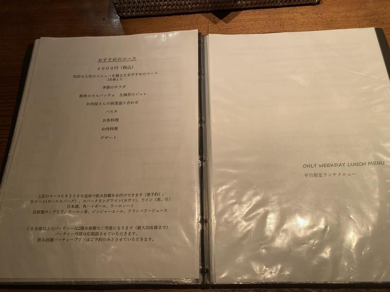 f:id:osukisuki:20200126084007j:image