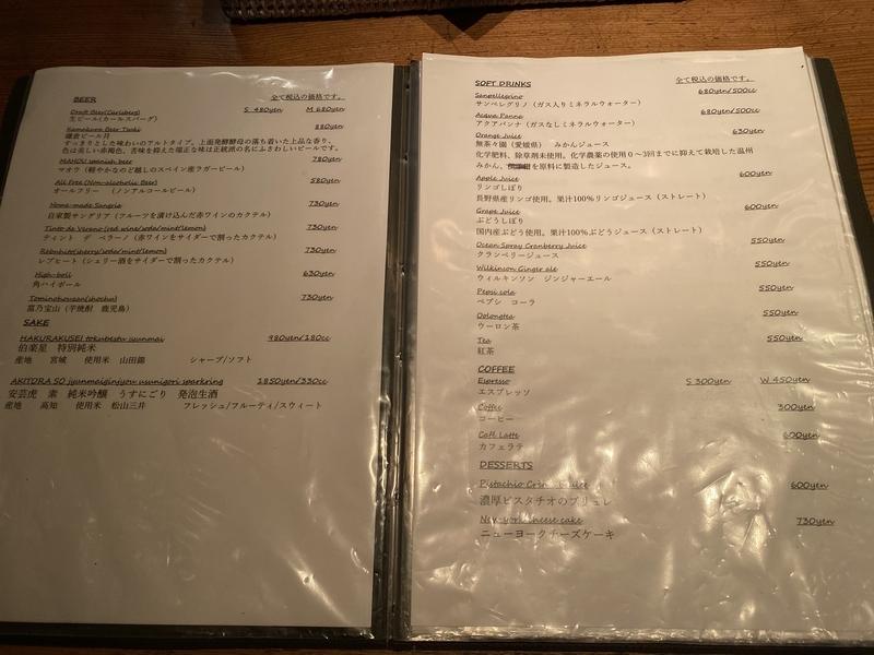 f:id:osukisuki:20200126084039j:image