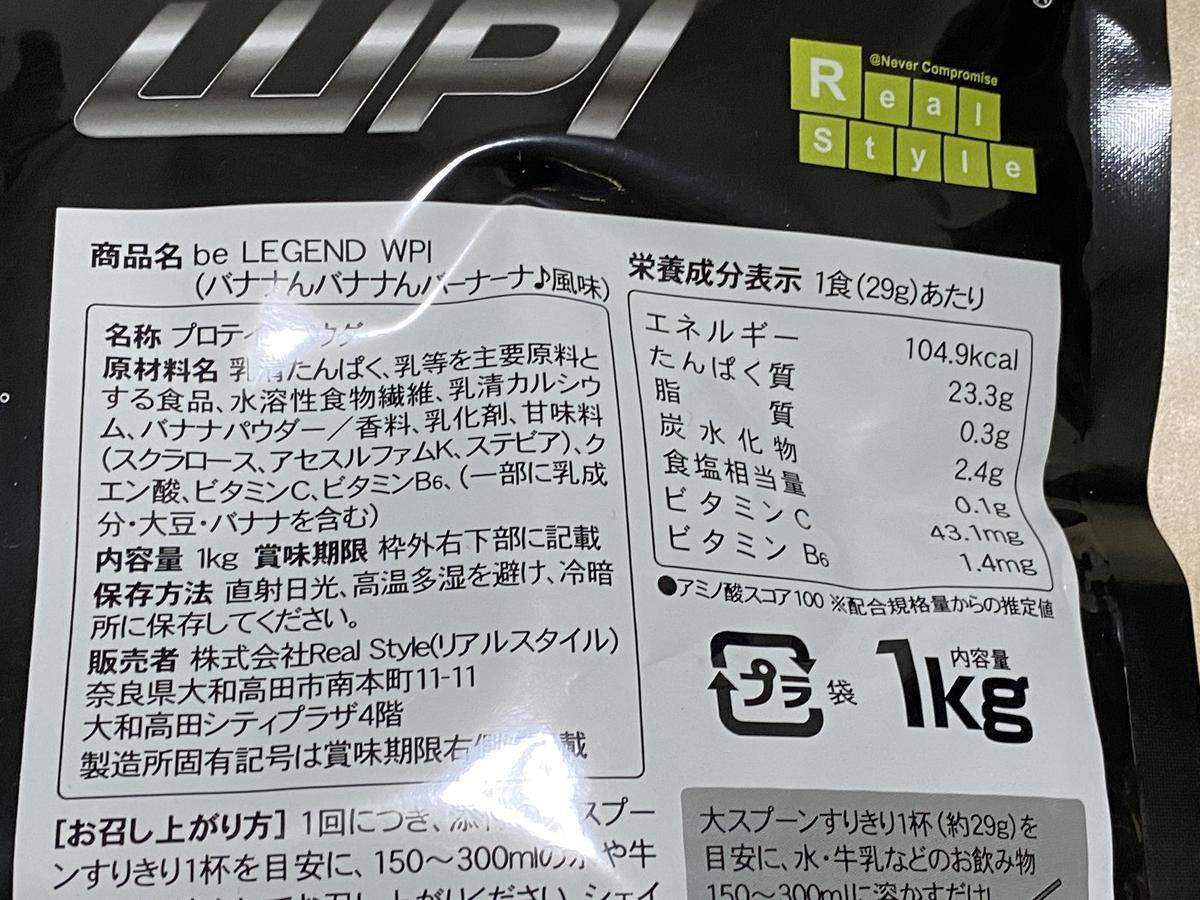 f:id:osukisuki:20200129224637j:plain