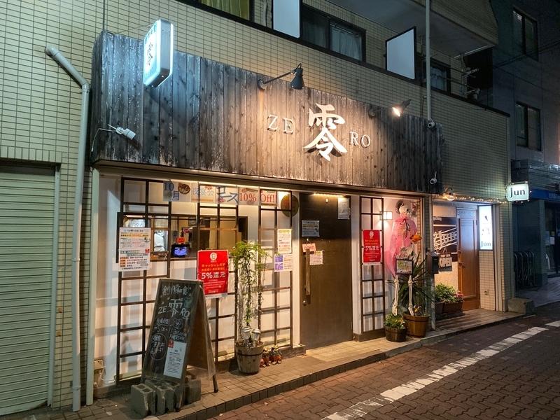 f:id:osukisuki:20200201223557j:image