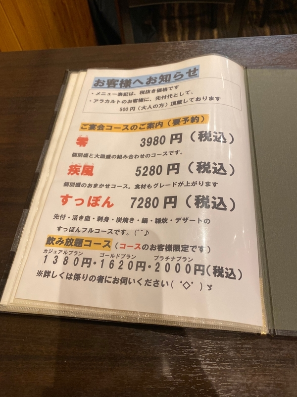 f:id:osukisuki:20200201223607j:image