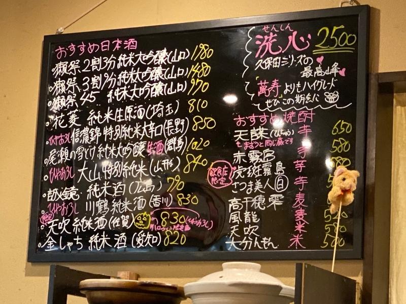 f:id:osukisuki:20200201223624j:image