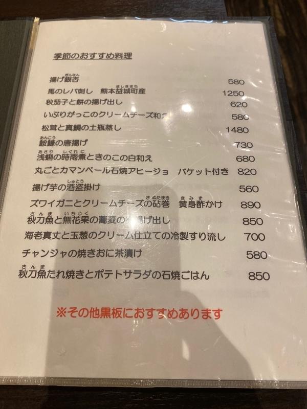 f:id:osukisuki:20200201223628j:image