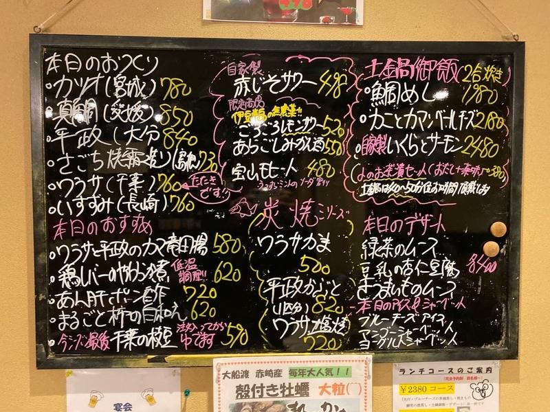 f:id:osukisuki:20200201223633j:image
