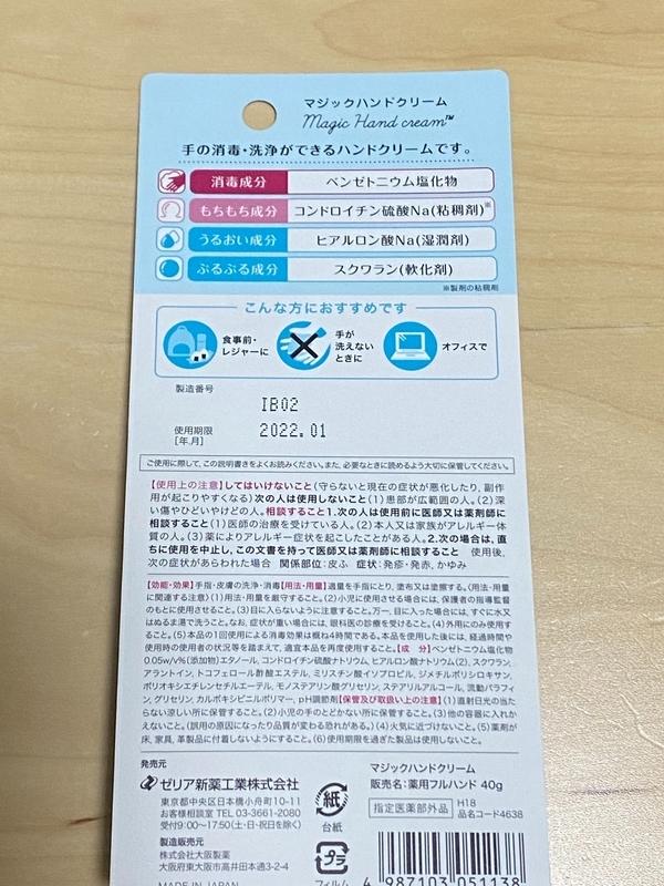 f:id:osukisuki:20200207122308j:image