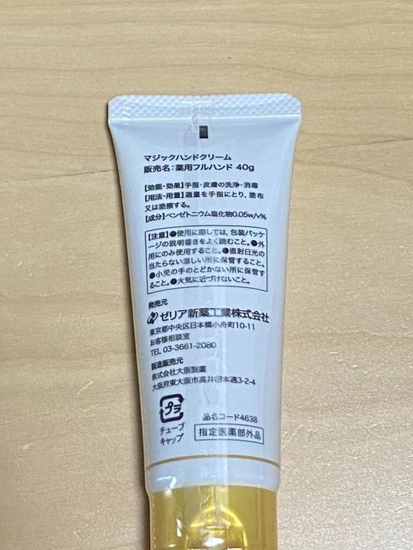 f:id:osukisuki:20200207122318j:image