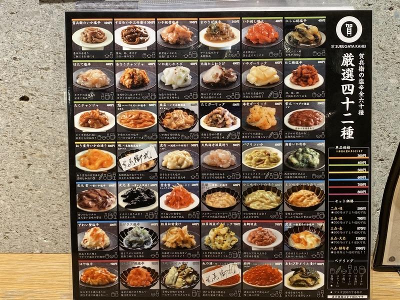 f:id:osukisuki:20200216113434j:image