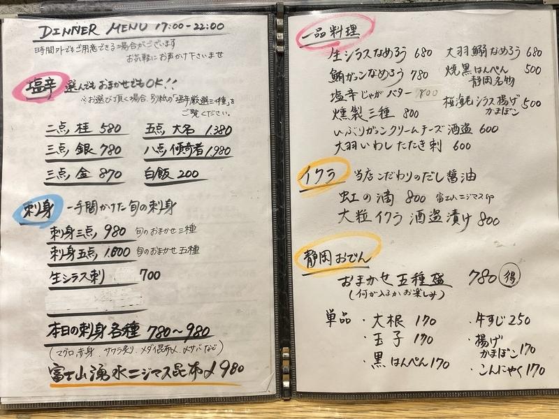 f:id:osukisuki:20200216113445j:image