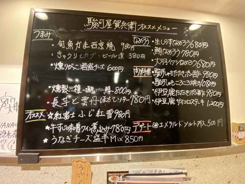 f:id:osukisuki:20200216113457j:image