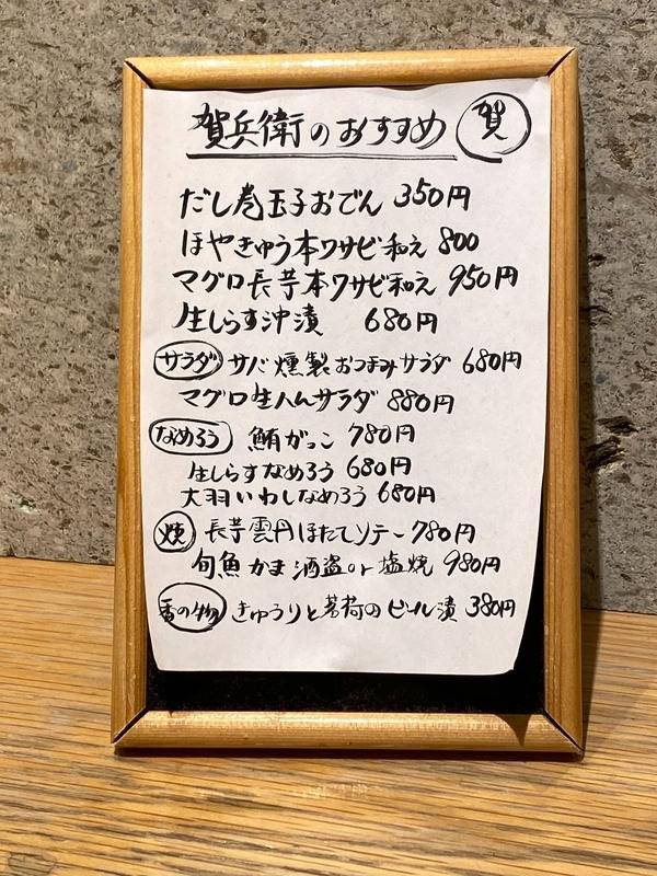 f:id:osukisuki:20200216113531j:image