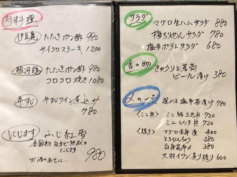 f:id:osukisuki:20200216113541j:image