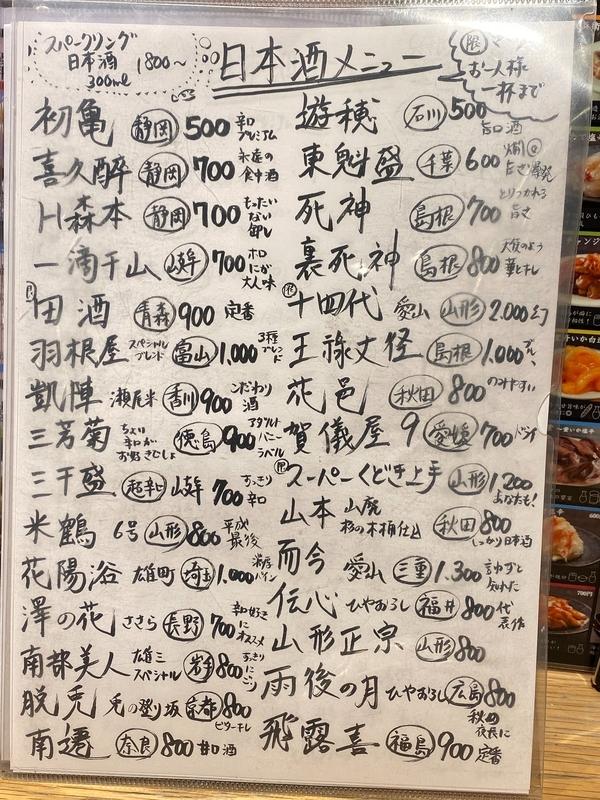 f:id:osukisuki:20200216113553j:image