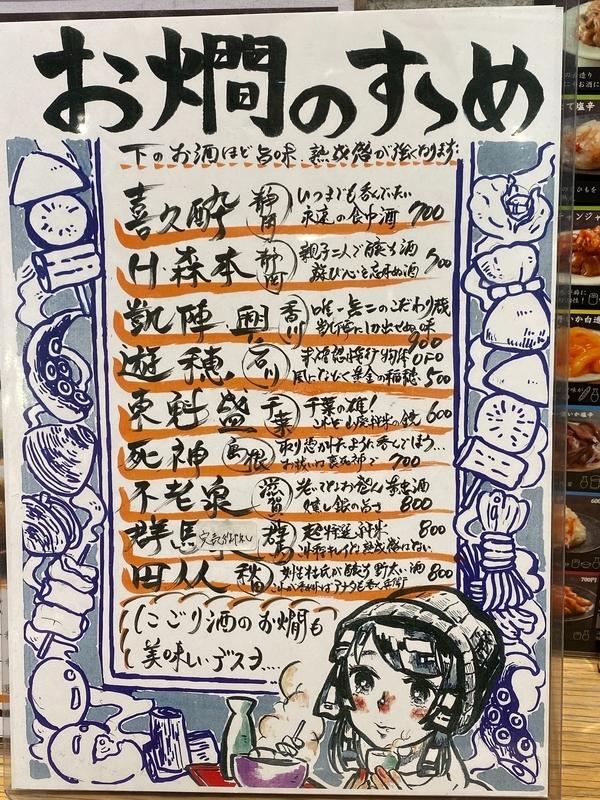 f:id:osukisuki:20200216113604j:image
