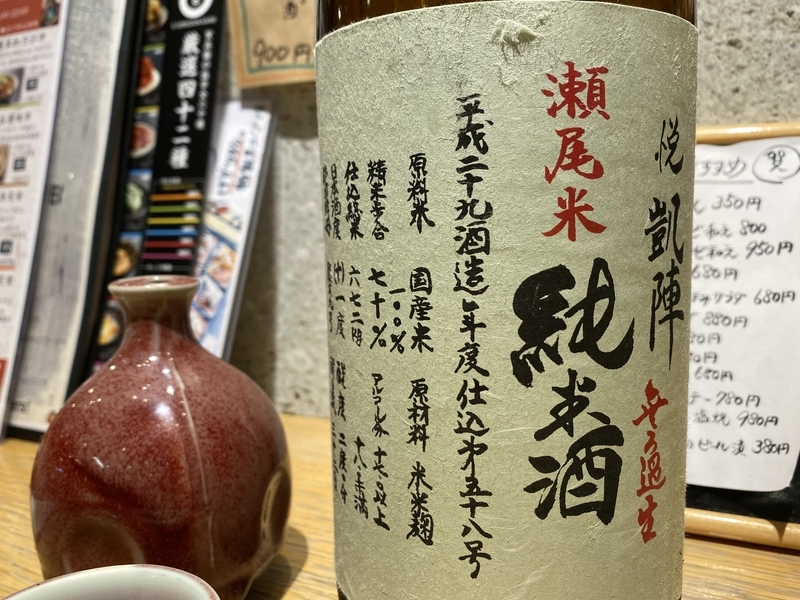 f:id:osukisuki:20200216113615j:image