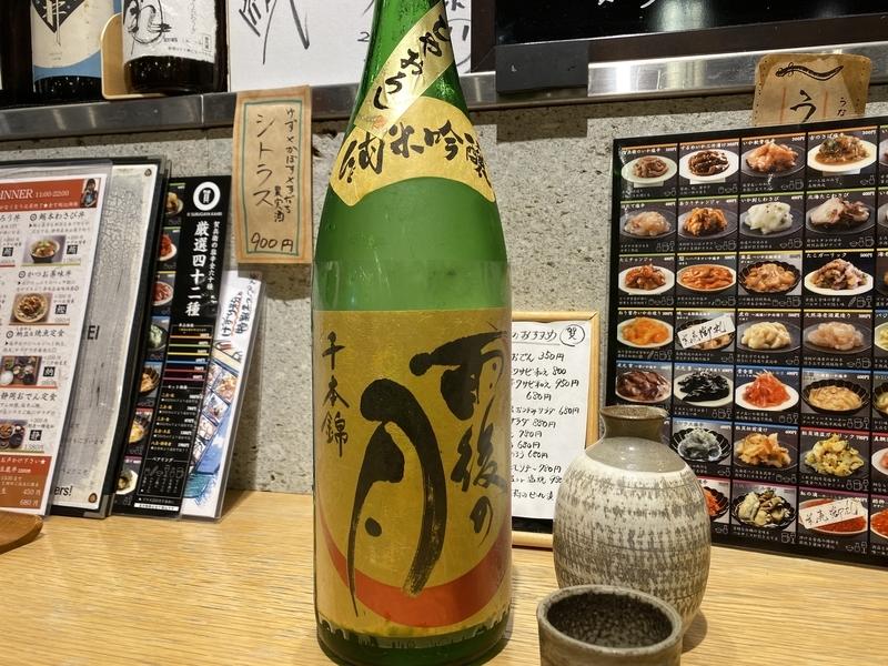 f:id:osukisuki:20200216113627j:image