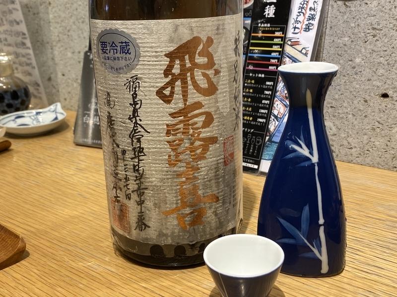 f:id:osukisuki:20200216113638j:image