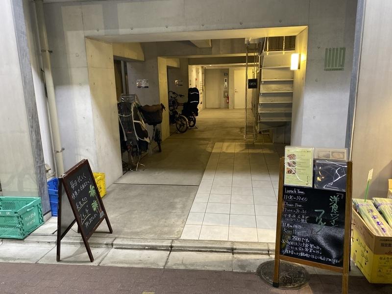 f:id:osukisuki:20200219042558j:image