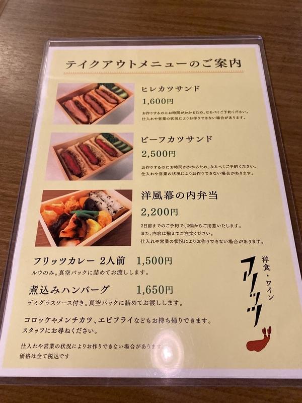 f:id:osukisuki:20200219042703j:image