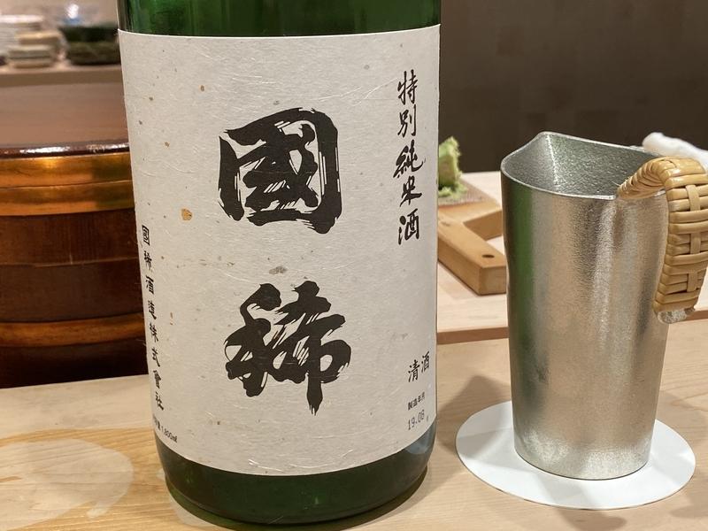 f:id:osukisuki:20200225192806j:image