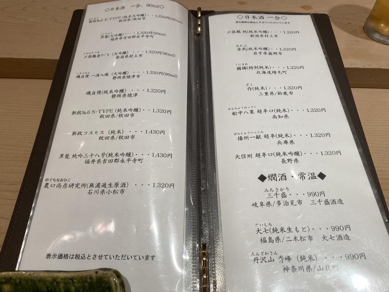 f:id:osukisuki:20200225192841j:image