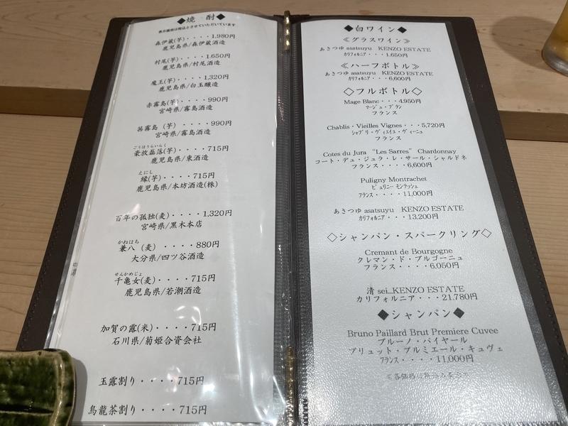 f:id:osukisuki:20200225192914j:image
