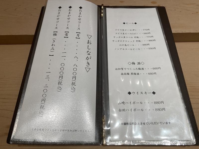 f:id:osukisuki:20200225192935j:image