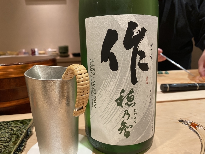 f:id:osukisuki:20200225193025j:image
