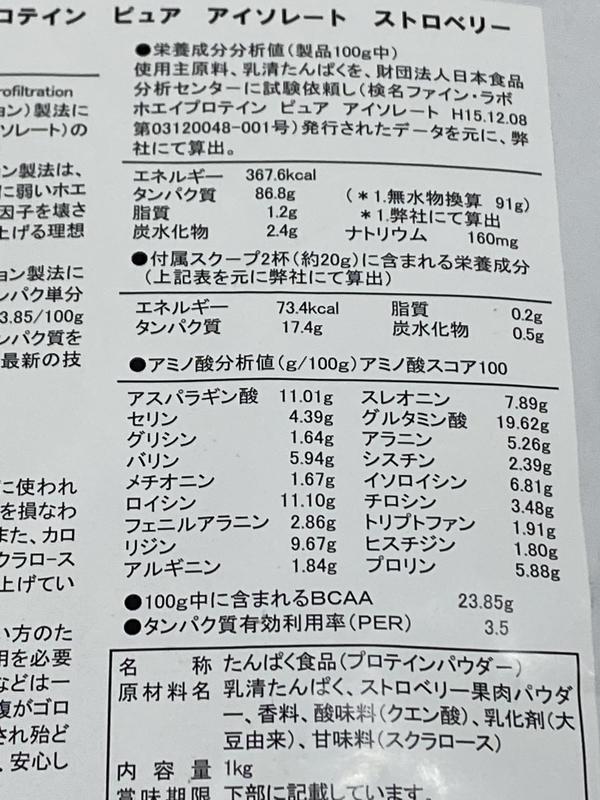 f:id:osukisuki:20200301090833j:image